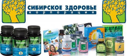 магазин сибирского картинки интернет здоровья